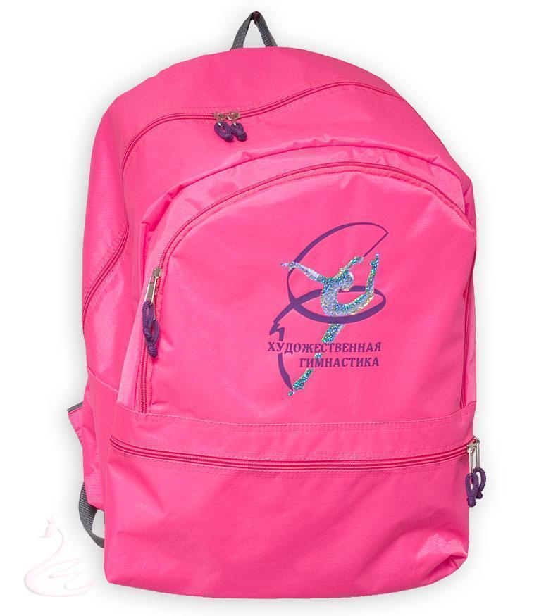 Рюкзаки для художественной гимнастики принт фиалки на белом охотничьи рюкзаки на одно плечо